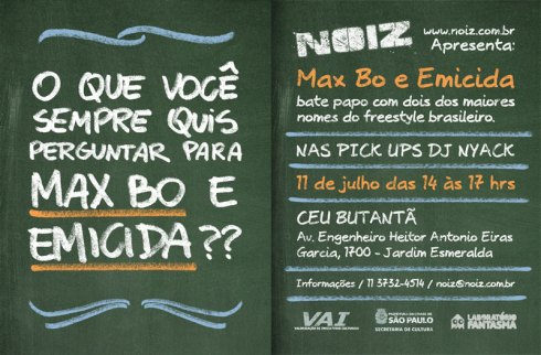 noiz_flyer